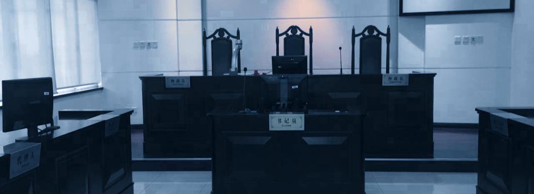 Arbeitsgericht_Beitrag_CC_2017